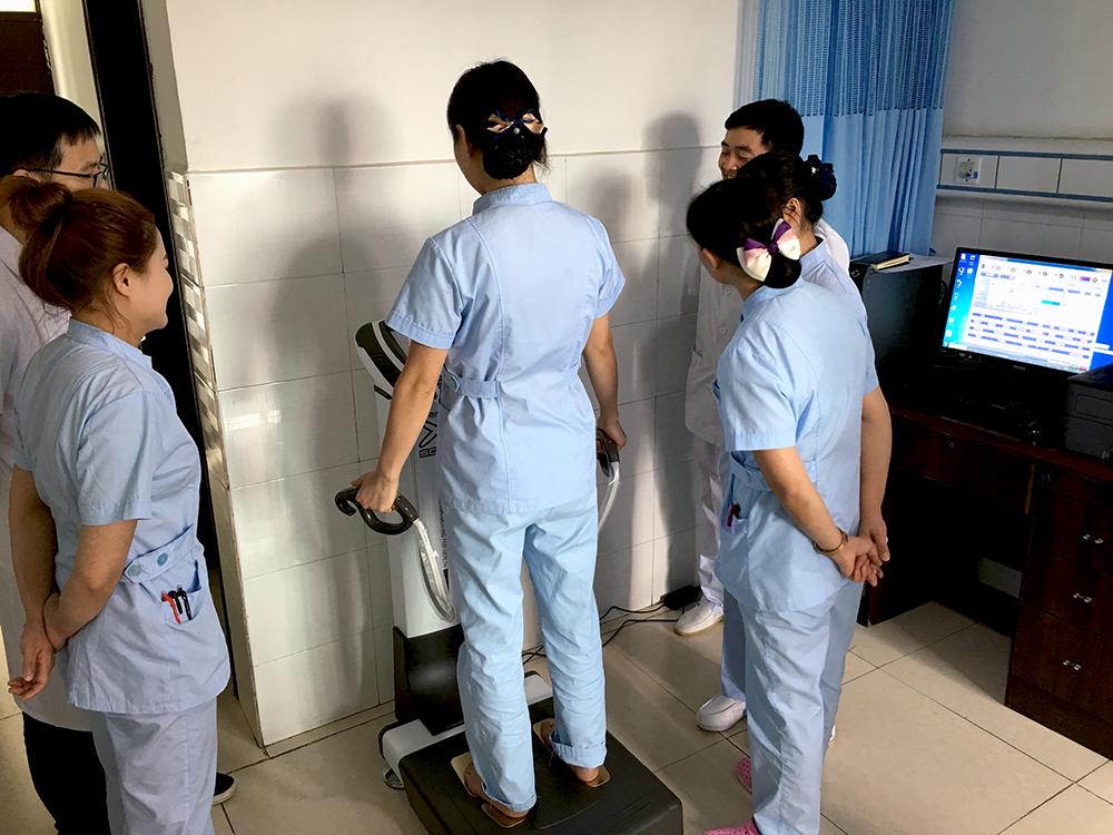 人体成分分析仪