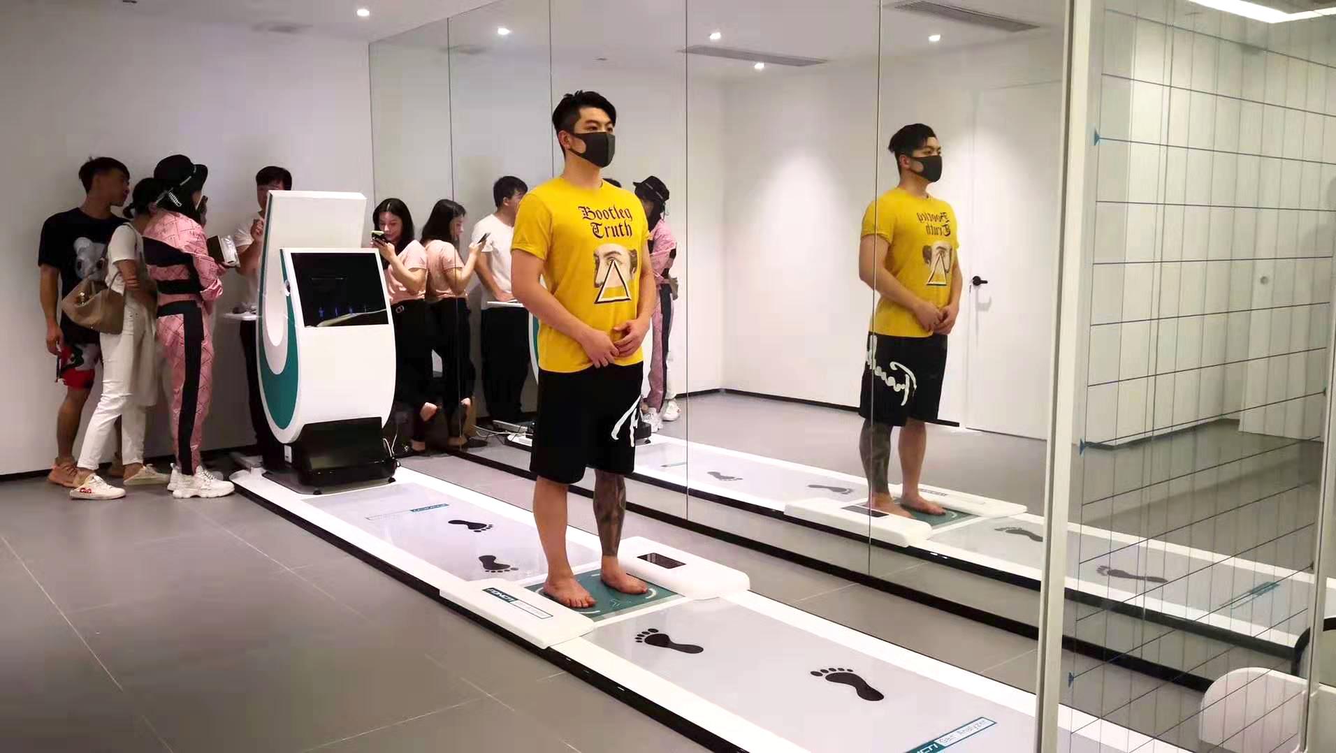 足底压力及身体姿态分析系统