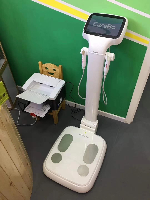 儿童人体成分分析仪