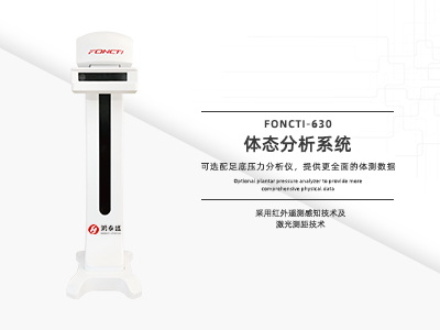 foncti-630