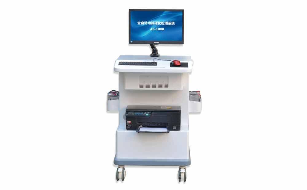 全自动动脉硬化检测仪AS-1000
