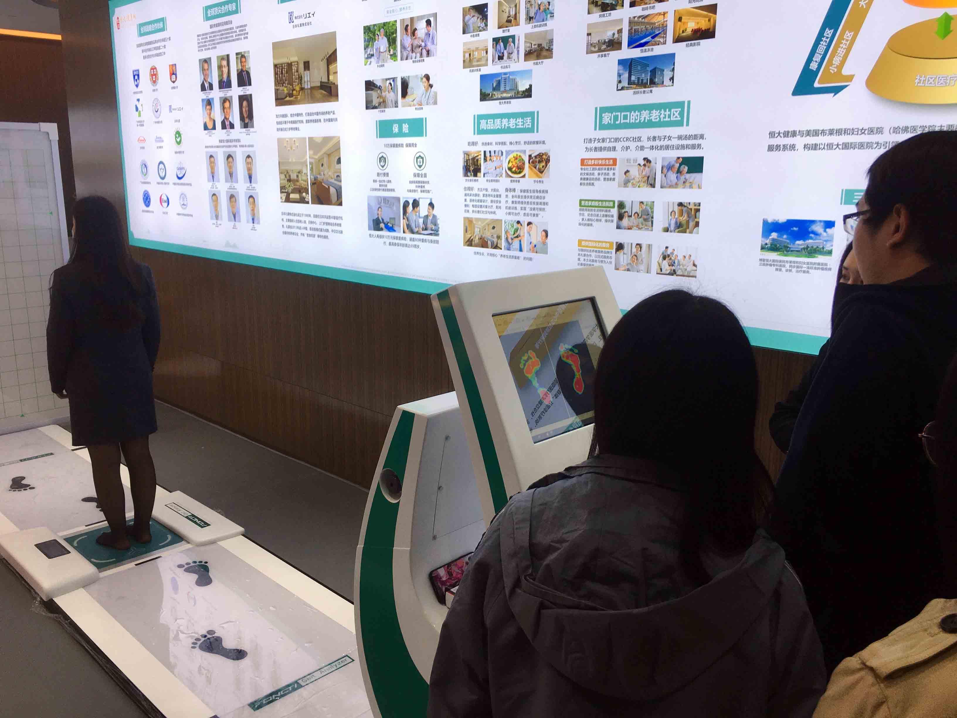 鸿泰盛步态分析及姿态分析系统进驻黄冈健康管理中心