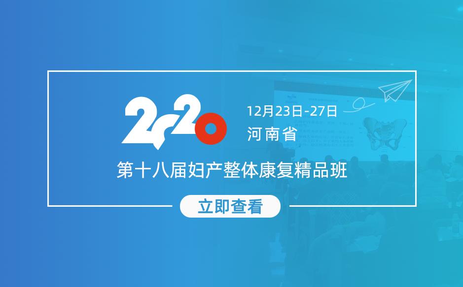鸿泰盛身体姿态检测系统亮相河南省第十八届妇产整体康复
