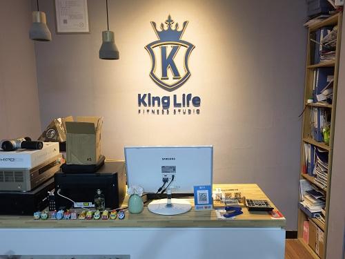 kinglife