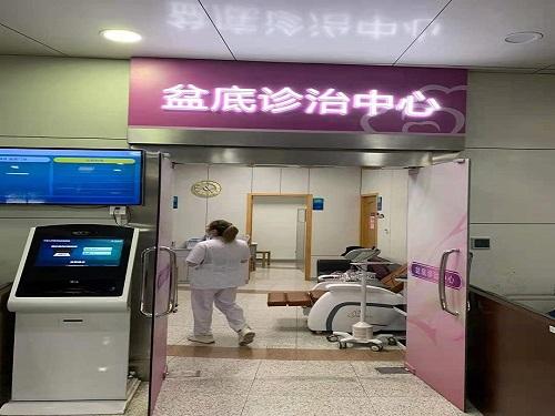 人体姿态检测仪